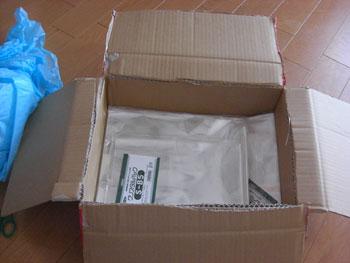 せどりの梱包用材料:クリスタルパック